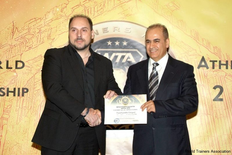 awarding mr. papadopoulos gregory from greece in the wta competition of 2013