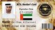 UAE-Haitham-Alzarouni-