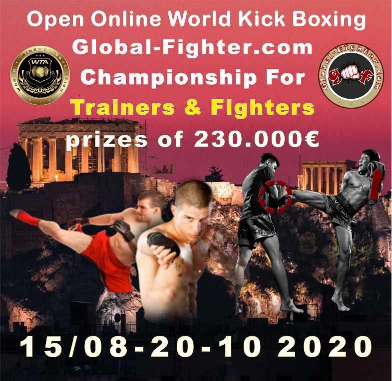 Open-Online-World-Kick-Boxing1
